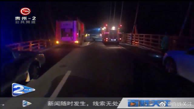 货车半途起火 两省消防联合施救