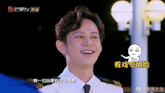 """井柏然张若昀被组团出道  撒:加上白敬亭就是""""白紧张"""""""