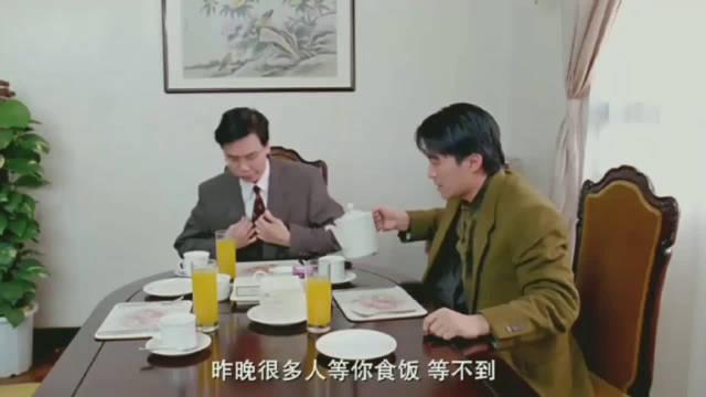 《92家有喜事》黄百鸣周星驰和张国荣爆笑饭局对话,这三兄弟不