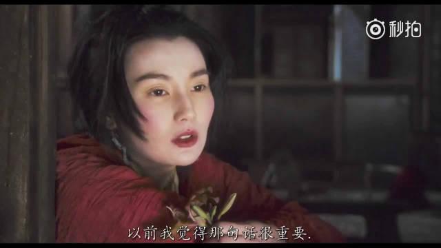 《东邪西毒》最难忘的还是张曼玉的眼泪