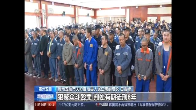 龙8会员登录_沈阳城市学院十年校庆艺术盛典 打造中国最大校园舞台