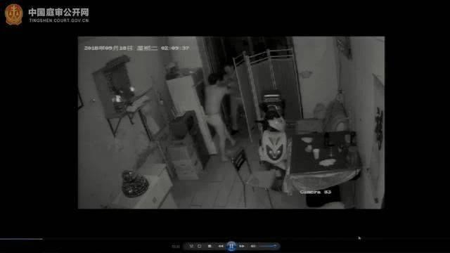 辽宁残疾按摩师反杀案开庭 检方认为属于防卫过当