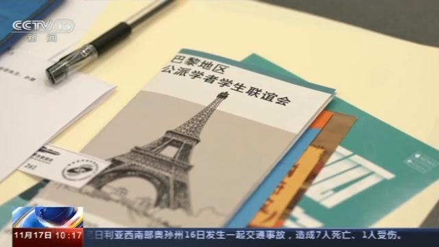 「注册送金网」为什么中国的企业老觉得自己是员工的大家庭?