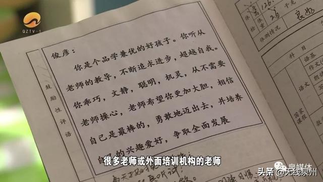 """9岁男童命殒旱厕追踪:孩子爸爸盼""""杀人陷阱""""早日解决"""