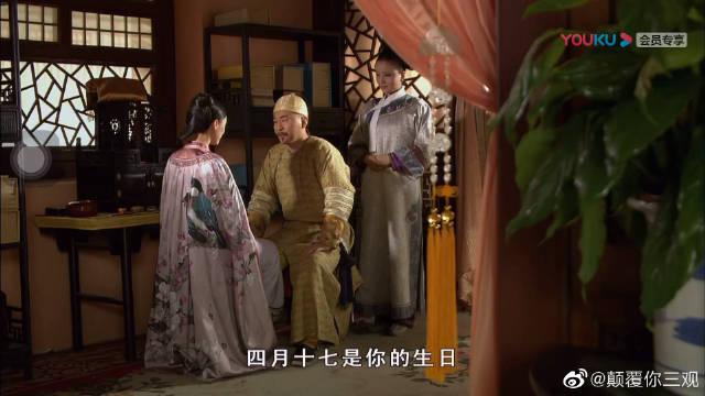 【甄嬛传】四郎给嬛嬛化妆!暗示华妃欢宜香秘密!