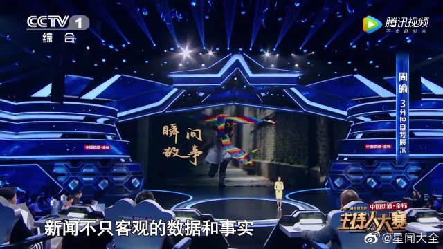 【自我展示】上海阿婆捡回弃婴终于登上户籍,周瑜作为新闻人很自豪