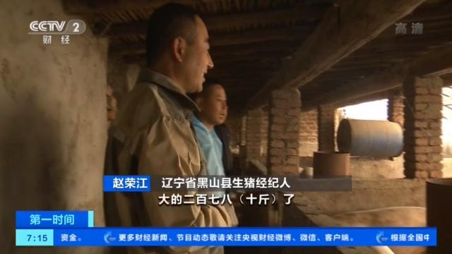 917注册送10万金币|无棣县棣州希贤学校:古城体验传统文化