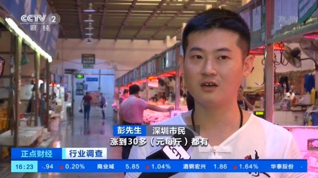「新e彩网信誉如何」重庆白市驿镇附近发生火灾 消防正急救