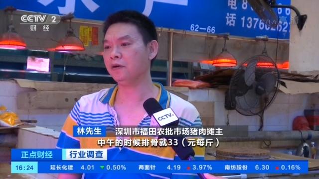 网赌龙虎ag输惨了 原料供应受限凸显 菜油持多菜粕观望