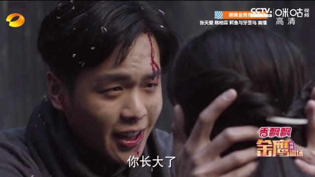 电视剧惊蛰  陈夏下线 盒饭发太狠了