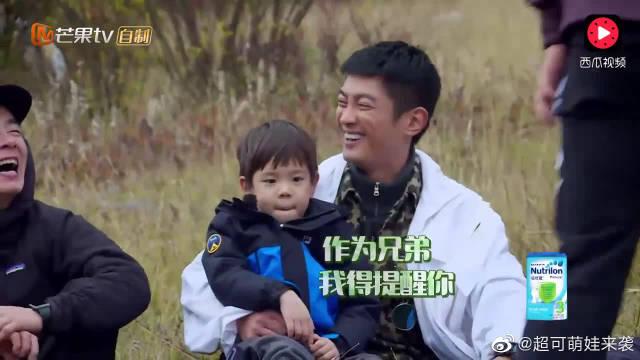"""爸爸去哪儿5:刘畊宏高原上与""""铁柱""""上演体能大对决"""