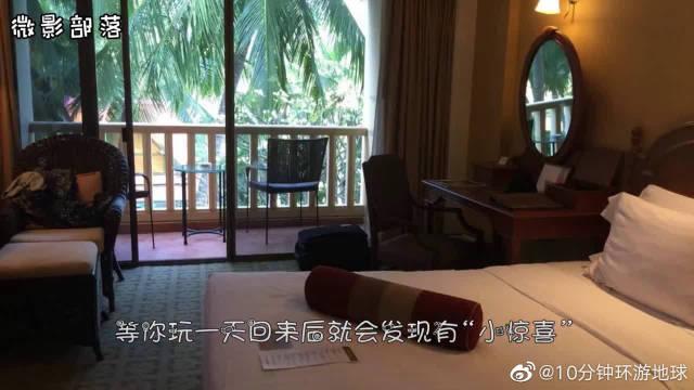 """泰国旅游,在酒店枕头上放20泰铢?回来会有""""小惊喜"""""""