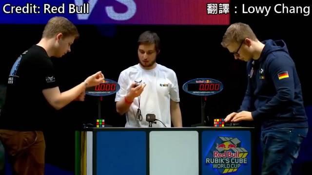 双胞胎兄弟在魔方世界大赛上对决