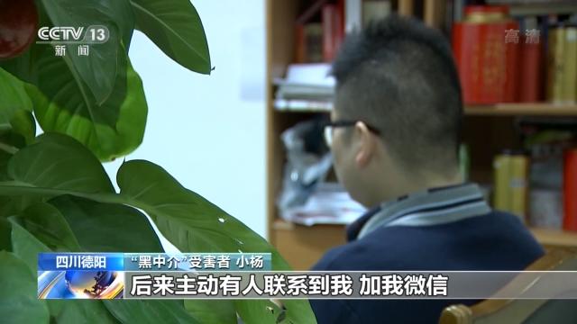 """亿通国际在线服务云平台电话·东莞东城举行首场""""春风行动""""招聘会,提供岗位4600个"""