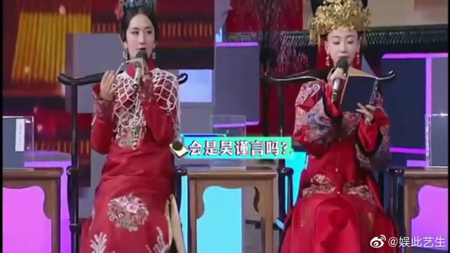 《快乐大本营》佘诗曼粤语版的歌曲,这歌声太动听了