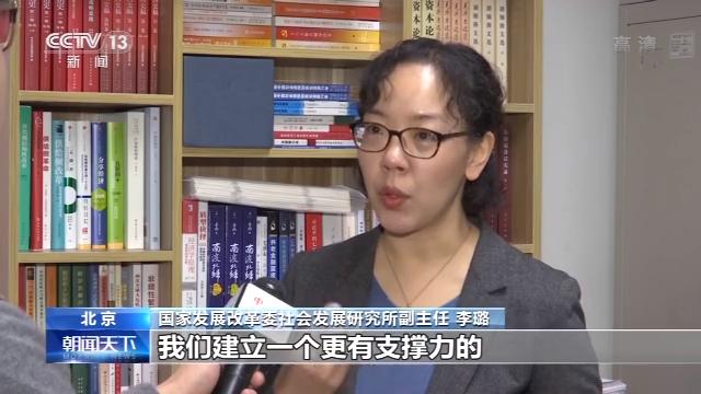 ag88环亚网站 - 红领巾与祖国共成长,深圳举行庆祝少先队成立70周年活动