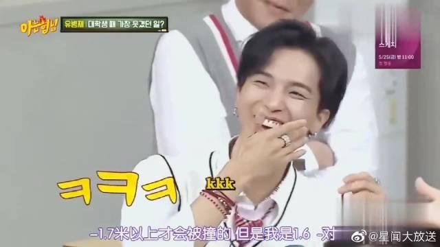【winner综艺】Winner智力担当李昇勋