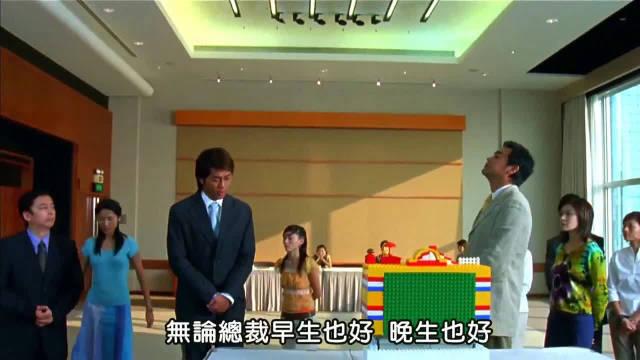 古天乐刘青云发明的绝世宝贝获得女老板好评
