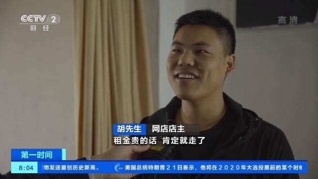 广州至尊国际水疗中心 - 银保监局出手了!整治互联网保险业务,网上巨头