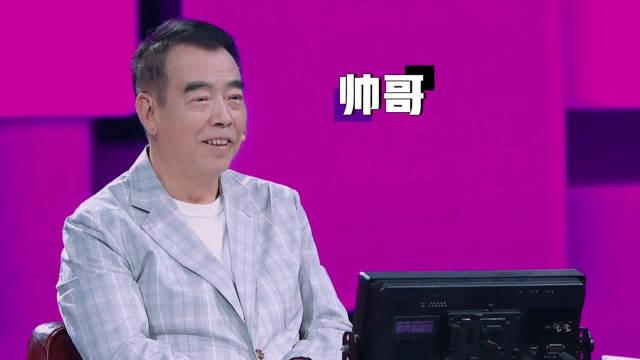 陈凯歌选炎亚纶汪铎演《琅琊榜》是因为帅