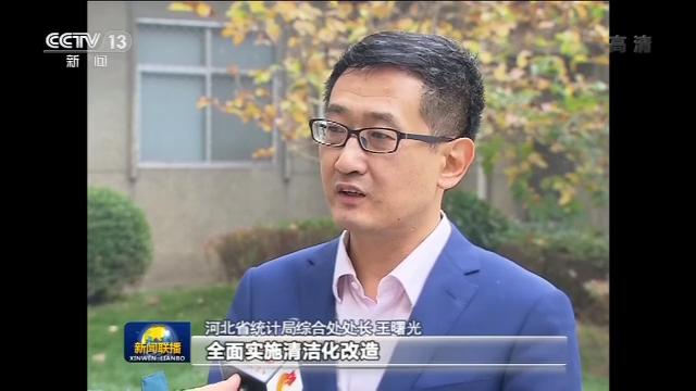 爱彩平台官网-滴滴程维:感谢检查组 将无限期下线整改顺风车业务