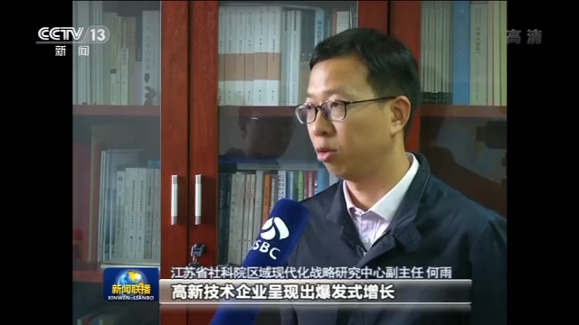 betway必威微博 - 商务部:上周猪肉价格每公斤46.13元 涨幅收窄6.2%