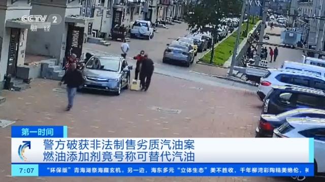 广兴娱乐场最新网址_辽宁丹东市政协副主席杨乃文被查