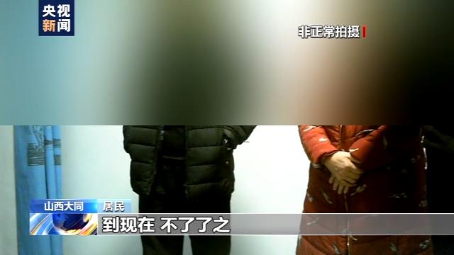 ued体育6日 - 城管队员违规收礼:夜不能寐,主动找巡察组长交代问题