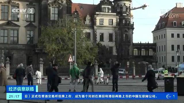龙凤娱乐平台|身在北京,不观鸟太可惜了