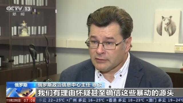 欧瑞博app-美财政部发言人称姆努钦计划近期前往北京继续经贸磋商