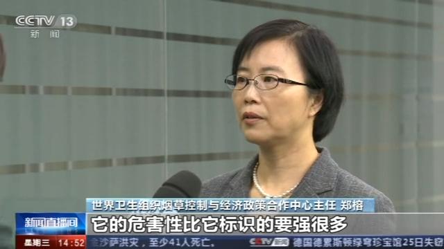 凯盈在线 - 交通运输部:轨道上的京津冀初步形成 将打造1.5小时交通圈