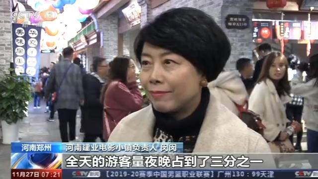 同城娱乐场下载_张晓晶谈稳杠杆:国企去杠杆 中央政府加杠杆
