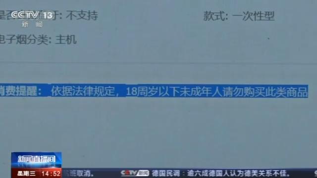 「明升m88体育官方网站」山东男篮打破最后魔咒,巩晓彬露出欣慰笑容,了却人生一大遗憾
