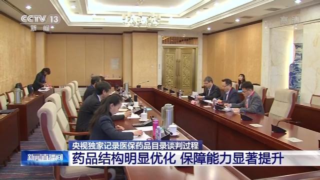 """中国澳门赌场的网址 全国消费排名出炉!北京上海倒数,这个""""穷省""""第一!"""