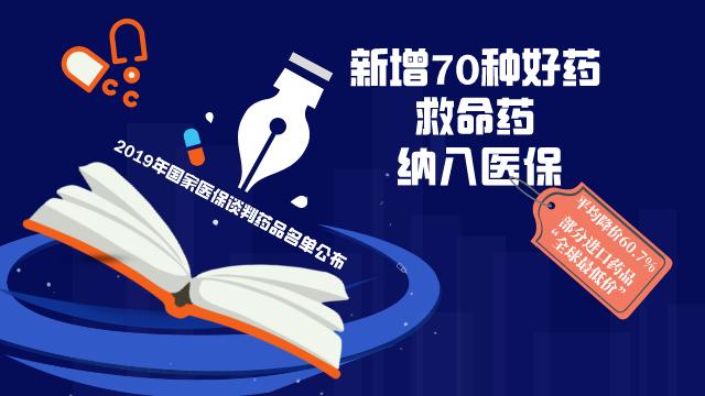 """牛牛选3g娱乐送18 超惊艳!开幕式上小伙伴们共拓""""2030愿景""""巨幅长卷"""
