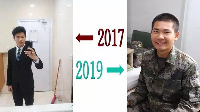 """""""2017—2019""""新兵真实版,最近太火了"""