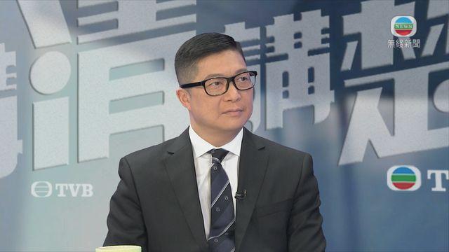 "<b>曾单骑驱暴的港警""赵子龙""复工了 香港</b>"