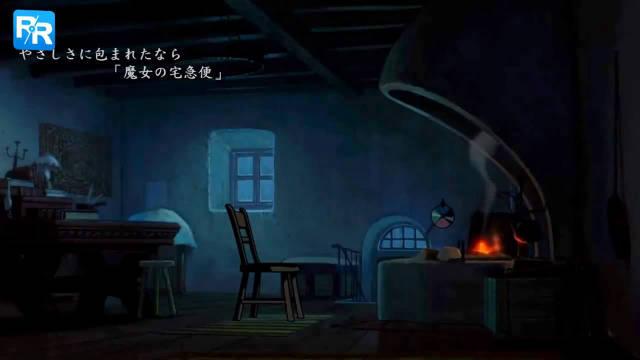吉卜力动画BGM大提琴音乐集