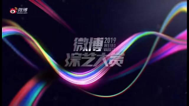 2019安徽春晚综艺大赏