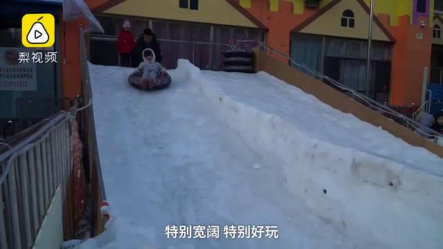【南方孩子羡慕哭了!幼儿园人工造雪建冰雪滑道 ,孩子们玩疯 】