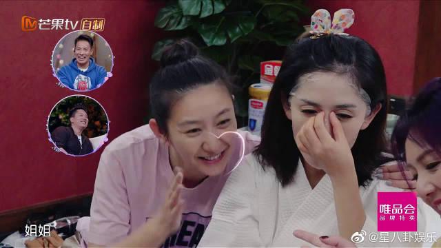 丁太内心独白时间,杨千嬅儿子和谢娜视频连线好可爱