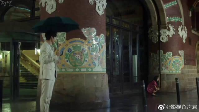 蓝色大海的传说:李敏镐看到全智贤一个人在雨中等她