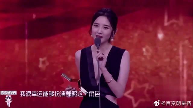 唐艺昕发表获奖感言 提到家人时 张若昀笑的简直了!