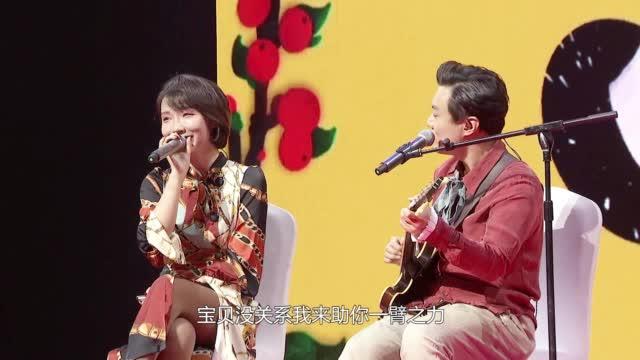 "Mr Miss:北大毕业生唱""网络歌曲""引争议,艺术就是要挑战大众!"
