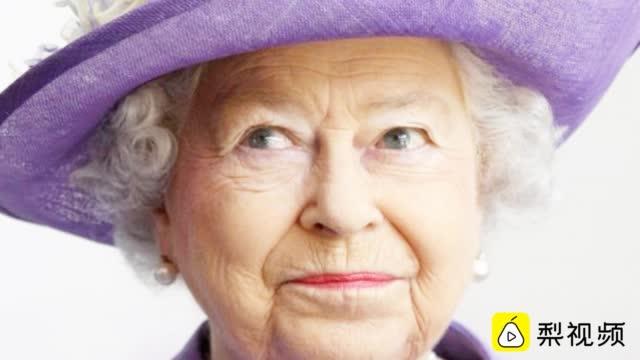 新书揭秘英女王言行的潜规则:不准饭桌上出现方型冰块