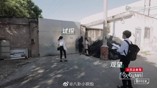 抢先看:梅桢实地调查遭大哥关门不见人,现场求救薛俊杰
