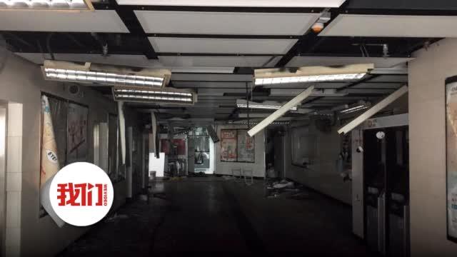 港铁超9成车站遭到破坏  修复更新费用将逾5亿港元