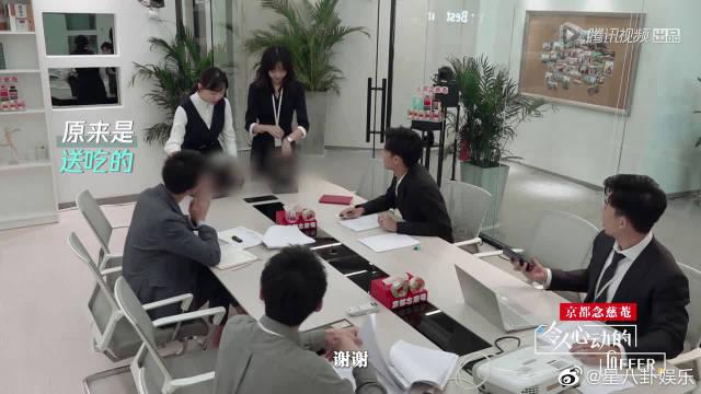 """梅桢用奶茶""""贿赂""""对手组,李浩源调皮表示要弃赛"""