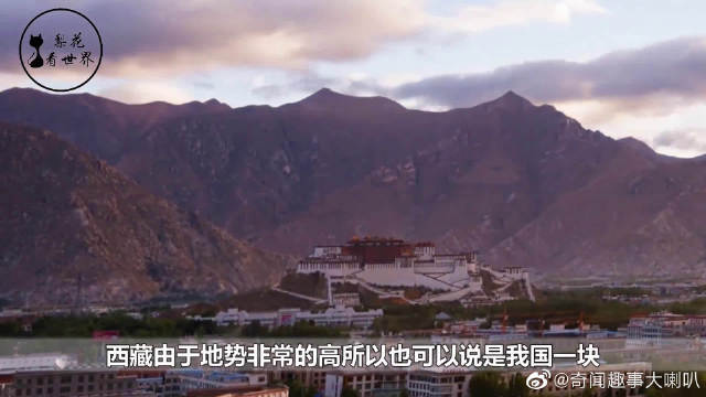 去西藏旅游,看见草坪上的白帐篷可别进去