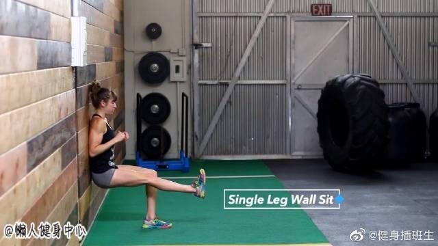 24个腿部拉伸练习,这组腿部拉伸训练动作是应该掌握的